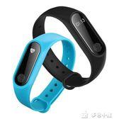 學生智慧手錶手環M2血壓心率檢測男女運動計步藍芽防水多色小屋