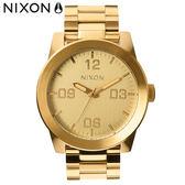 NIXON手錶 原廠總代理A346-502 CORPORAL SS鐵血悍將設計腕錶金 時尚鋼錶帶 男女 運動 生日情人節禮物