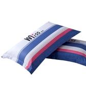 學生單人枕頭枕宿舍床枕芯加帶枕套套裝一對拍2簡約整頭男女 雙12購物節