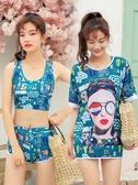 游泳衣女三件套韓國溫泉分體保守顯瘦遮肚新款有袖大碼小香風