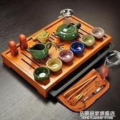 冰裂紫砂陶瓷功夫茶具套裝家用茶壺茶杯整套竹子實木茶盤茶臺 NMS名購居家