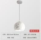 現代簡約餐廳吊燈創意工業風吧臺網紅小吊燈過道臥室北歐燈具 亞斯藍
