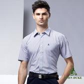 JOHN DUKE經典格紋短袖襯衫 - 藍/咖啡