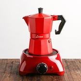 摩卡壺煮咖啡壺機煮咖啡的器具家用意大利小型意式手沖咖啡壺套裝 幸福第一站