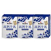 味全極品限定高鈣牛乳200ML*6【愛買】
