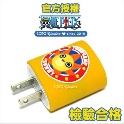 免運 官方授權 航海王 海賊王 充電頭 充電器 充電座 USB 豆腐頭 插頭 插座 旅充 座充 認證 千陽號