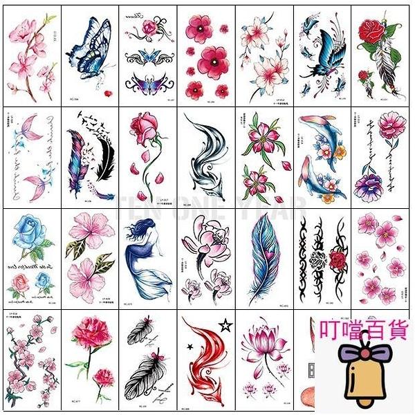 30張 紋身貼防水女持久ins風小清新遮疤痕紋身貼紙【萬客居】