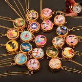 懷錶-時尚翻蓋懷錶 可旋轉掛錶動漫卡通學生女項鍊錶 兒童個性禮物手錶 花間公主