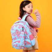 韓版書包國小 初中/小學生女生1-6年級雙肩包~後背包 大容量校園印花背包+筆袋(mylove中大尺碼)