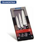 TRAMONTINA CENTURY系列三件式刀具組