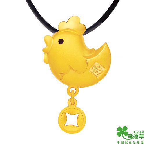 幸運草金飾 金雞 純金墜飾 送項鍊