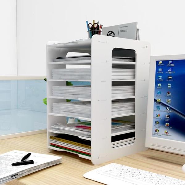 文件架 收納架 文件架多層資料辦公用品收納分類辦公桌面收納盒置物收納盒分層