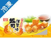 桂冠起司洋芋燒120G /盒【愛買冷凍】