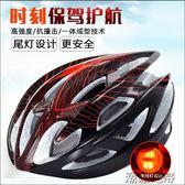 男女超輕一體成型騎行頭盔 山地公路腳踏車頭盔騎行裝備【潮咖地帶】