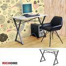 【RICHOME】♥TA388♥《賈維斯工作桌》辦公桌 兒童桌 電腦桌 和室桌 茶几桌