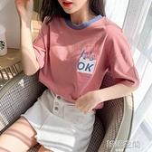 純棉短袖t恤女2020年新款夏季寬松韓版學生潮圓領半袖粉色上衣