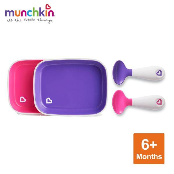 munchkin滿趣健-防滑餐盤2入+左右手幼兒學習湯匙2入