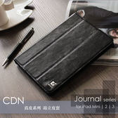 【現貨】CDN iPad mini / 2 / 3 真皮多角度站立皮套 Journal 系列