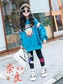中大童女童外套刷絨上著外套衛衣保暖韓版潮洋氣秋冬【奈良優品】