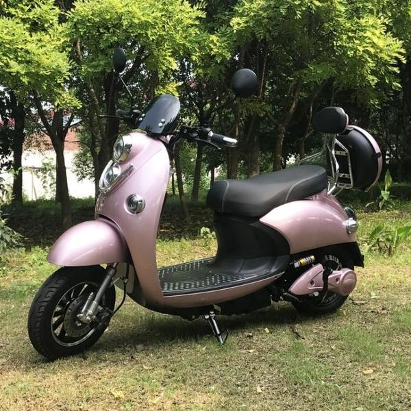 電動車60V72V代步踏板電摩兩輪電動摩托車男女成人新電瓶車