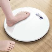 體重計充電款電子體重秤人體家用家庭稱重精準高精度宿舍小型耐用【雙十二快速出貨八折】