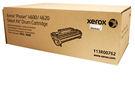 106R02625  FujiXerox  高容量碳粉匣 (40K)  Phsaer4600/4620
