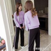 寬鬆長袖衛衣寬管褲兩件套女原宿風休閒運動服套裝『名購居家』