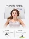 瞇貍記憶棉枕頭助睡眠睡覺專用記憶枕芯學生單人雙人男女護頸椎枕