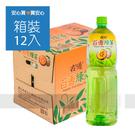 【古道】百香綠茶1500ml,12瓶/ 箱,平均單價34.92元