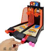 兒童益智玩具投籃機手指彈射籃球桌面游戲競技手眼協調親子互動