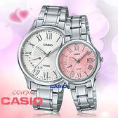 CASIO 卡西歐 手錶專賣店 MTP-E116D-7A+LTP-E116D-4A  對錶 石英錶 不鏽鋼錶帶 防水