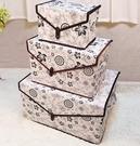 衣服雜物收納箱布藝桌面收納盒可折疊有蓋【叮噹百貨】