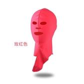 現貨-臉基尼 防水母游泳頭套 臉基尼女款防曬防紫外線全臉護臉頭罩面套面 1/22
