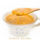 1C2B【魚大俠】AR077瓜瓜園-冷凍熟南瓜泥(1kg/包)#副食品