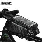 自行車前上管包前梁手機觸屏包防水腳踏車把...