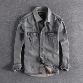 長袖襯衫 秋季新款咔嘰復古工裝牛仔襯衫都市青年潮流厚款男襯衣外套