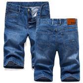 男士牛仔短褲男薄款五分褲直筒青年中褲寬鬆大碼休閒七分褲子   蓓娜衣都