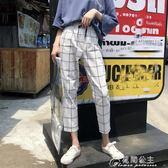 夏裝女裝韓版寬鬆顯瘦百搭格子九分褲哈倫褲高腰休閒褲直筒褲長褲 花間公主