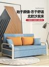 折疊沙發床 沙發床可折疊床1.5米1.2...