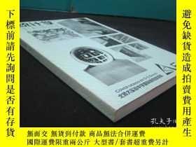 二手書博民逛書店罕見統計學(下)Y12947