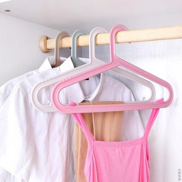 簡約無痕衣架衣柜家用衣物收納塑料成人多功能防滑衣掛JRM-1334