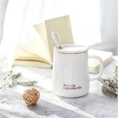 北歐馬克杯帶蓋勺女 宿舍大容量水杯 簡約早餐咖啡杯 陶瓷杯子PH3426【棉花糖伊人】