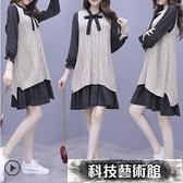 春秋季新款輕奢名媛氣質長袖矮小個子套裝裙兩件套連身裙女 交換禮物