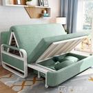 沙發床可折疊沙發床兩用乳膠雙人1.5米單...