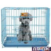 寵物籠 泰迪狗狗籠子大中小型犬圍欄柵欄貓籠子兔子籠兔籠子狗籠子室內 WJ百分百