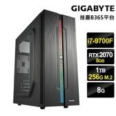 【技嘉平台】i7八核{當個創世神S}RTX2070-8G獨顯電玩機(i7-9700F/8G/1T/256G_SSD/RTX2070-8G)