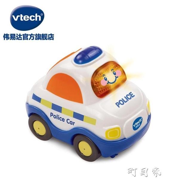 偉易達軌道小汽車消防工程車飛機挖掘機兒童玩具車男孩耐摔滑行車 新年禮物