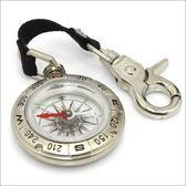 便攜式多功能鑰匙扣指南針戶外登山野營工具禮品裝飾指南針 QQ725『樂愛居家館』