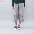 a la sha+a 小怪獸口袋特殊打褶七分褲