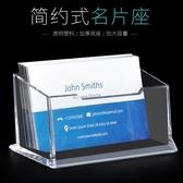 創易辦公商務名片座桌面創意名片盒